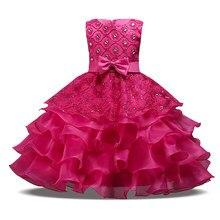 18bf1fca53 Vestido de novia niñas Carnaval y fiesta de Pascua rendimiento Vestidos  para niñas ropa niños verano