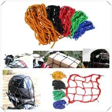 Мотоцикл сумка шлем багаж камера Грузовой Чистая Для Ducati ST4S скремблер Desert сани 950 1200 S GT MULTISTRADA