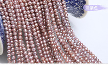 """wholesale(AAA High quality) 5-5.5mm Natural Freshwater Light Purple Pearl Round Beads 15"""" For Jewelry Making"""