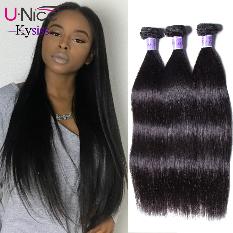 UNice Hair Kysiss Series Straight Brazilian Hair Weave Bundles 3 PCS 100 Human Hair Extensions Natural
