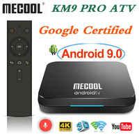4 ギガバイトの RAM 32 ギガバイト ROM Mecool KM9 プロテレビボックスアンドロイド 9.0 の Google 認定 S905X2 4 18K メディアプレーヤー 2.4/5 グラム WiFi KM3 ATV スマートセットトップボックス