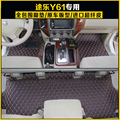 free shipping waterproof car floor mat for nissan patrol y61 Nissan Safari Nissan Patrol Super Safari 1997-2010 3 rows mat