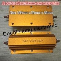 RX24-200W 300R 300 Ohm 200W Watt Automobile Power Metal Shell Case Wirewound Resistor 300R 200W 5%