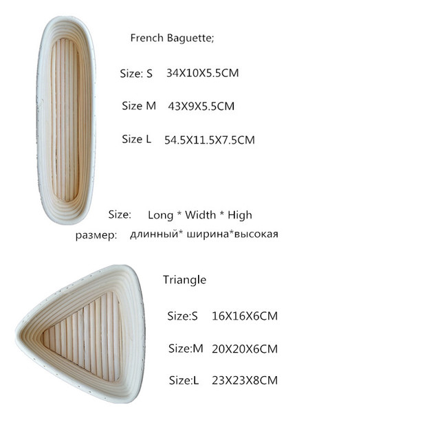 SHENHONG Various Shapes Fermentation Rattan Basket Country Bread Baguette Dough Banneton Brotform Proofing Proving Baskets