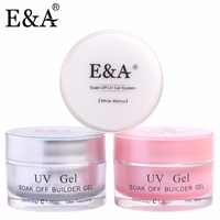 EA Professional UV Gel Nail Polish Strong Builder Gel For Extending Camouflage Nail Construtor Gel Varnish 30g