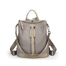 S.p.l. Новая повседневная женская сумка-рюкзак сумка двойной использования лоскутное Solid Oxford + кожаные рюкзаки