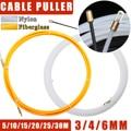 5/10/20 m fibra de vidro/cabo de fio de náilon que corre hastes fios peixes puxando a canalização do suporte de fio de rodder 3/4/6mm cabo elétrico