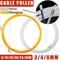 5/10/20M Fiberglass/Nylon Wire Cable Running Rods Wires Fish Pulling Conduit Ducting Rodder Wire Holder 3/4/6mm Electrical Cord