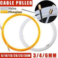 5/10/20M fibra de vidrio/cable de nylon, barras para correr, cables, conducto de tracción para peces, conductos, soporte para cables, cable eléctrico de 3/4/6mm