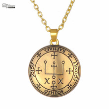 My Shape Archangel Raphael Seal Pendant Talisman Necklace Men It Is God Who Heals Trendy Amulet Religion Necklaces for Women