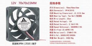 Image 3 - 5V 12V 24V 7CM 70MM 70X70X15MM 7 cm cm châssis dordinateur ventilateur de refroidissement sans brosse