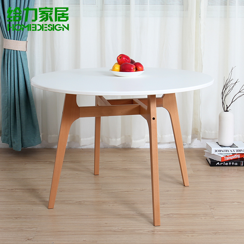 Round table sub table restaurant fast fashion white minimalist Ikea ...