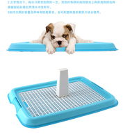 Indoor Dog Toilet Pet Toilet Tray Plastic Grid Potty Toilet With Pillar For Teddy Dog Free