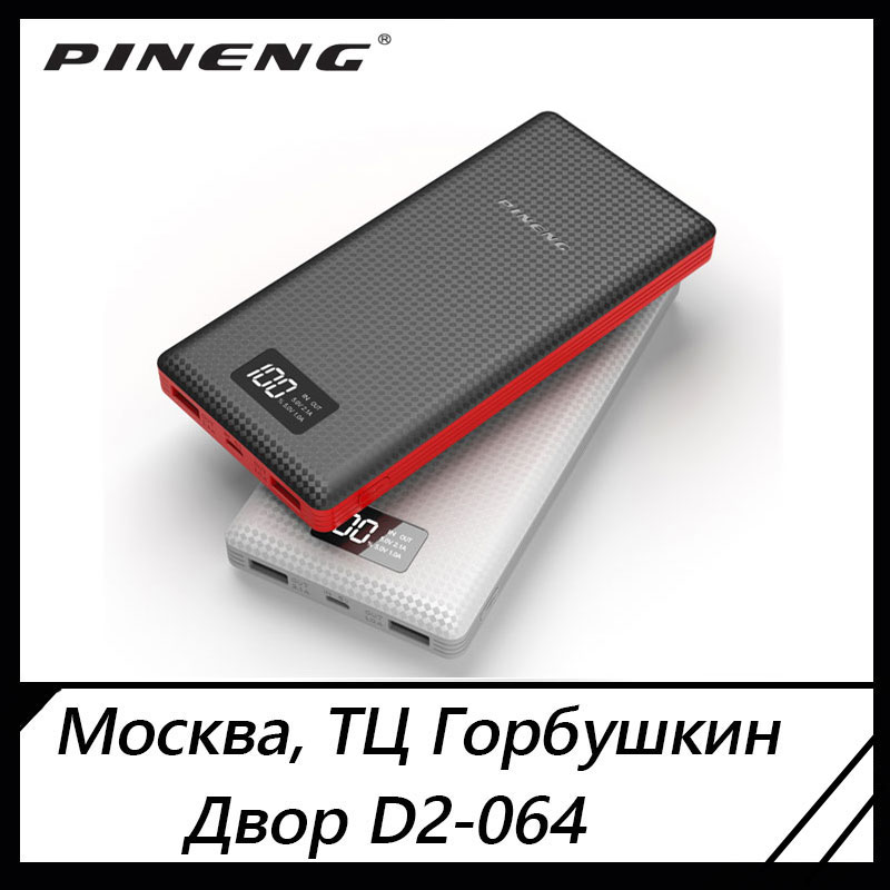 Original PINENG PN - 969 20000mAh Dual USB External Mobile Battery Charger Li-Polymer Power Bank Support LCD Display Msocow
