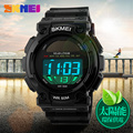 SKMEI New brand Solar LED Outdoor Sports Watches Men Shock Resistant Multifunctional Watch 50M Waterproof Digital Wristwatches