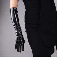 black 50cm