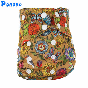 1 PCS Reusable AIO Cloth Diapers Washable All in One  Print Baby Cloth Diapers Waterproof Nappy With Bamboo Insert jinobaby bamboo aio diapers heavy wetter potty training pants for babies