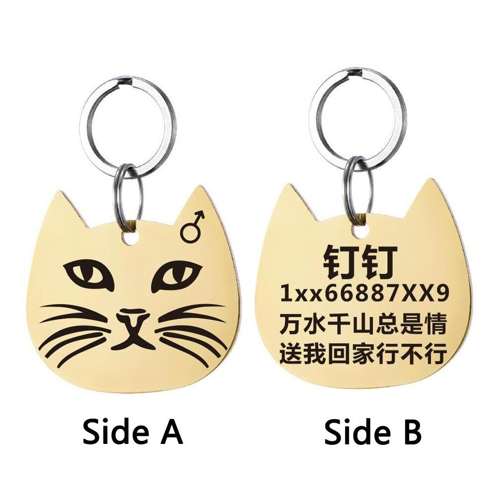 Идентификационный ярлык для кошек, персональный ярлык для лица котенка, имя кошки, телефон и любое сообщение