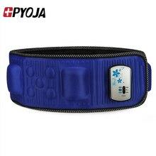 GPYOJA Fat Burning Electric Vibration Massage Belt Portable Exercise Diet Slimming Waist Belt Infrared Heating Unisex