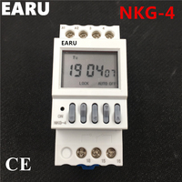 10pcs NKG4 NKG 4 Automatic Factory School Bell Controller Control Instrument 40 Groups Microcomputer Timer Shipped