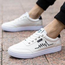 Hot-selling Free Shipping 2016 Spring Summer Fashion Men's To Help Low Tide Breathable Flat Casual Shoes Men's Comfort Shoes