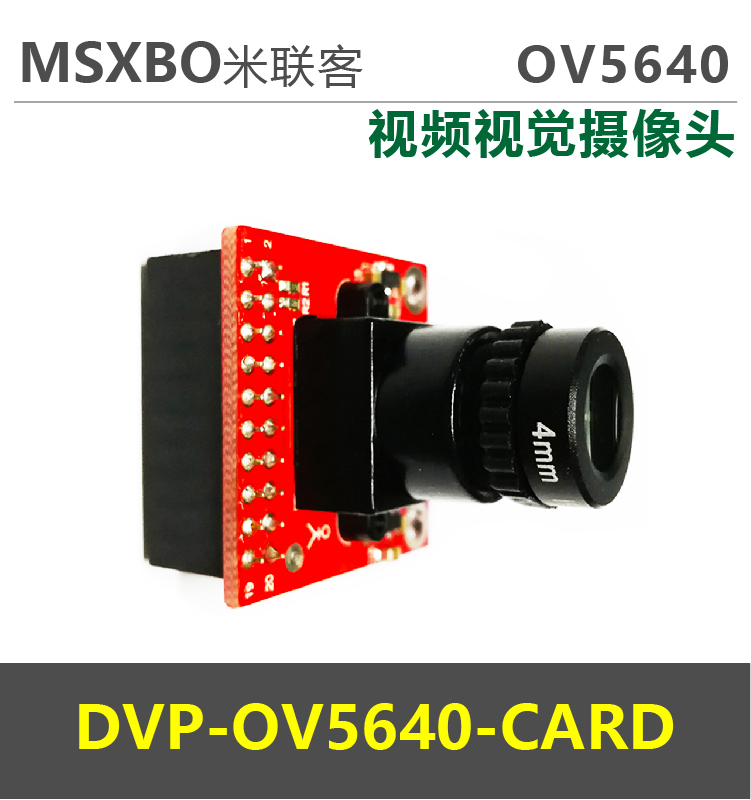 OV5640 Camera DVP_OV5640 Development Board Camera