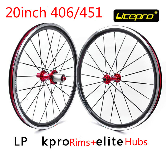 Litepro Elite Ultralight 20inch 406 451 wheelset folding bike V brake wheelset bmx 20 inch wheels bmx parts цена