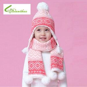 Inverno crianças malha chapéu/cachecol moda geometria padrão espessamento chapéu orelha tampa de aba quente crianças natal ano novo neve bonés