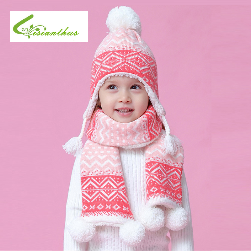 Winter Kids Knitted Hat Scarf Fashion Geometry Pattern Thickening