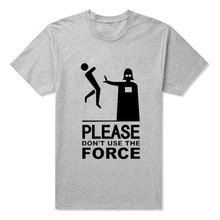 "Super funny ""Don't Use The Force"" t-shirt"