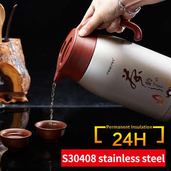 PINKAH 1L/1.5LThermo Jug Heat Kettle Vacuum Insulated Pot Coffee Tea Thermos Flasks Cups