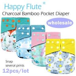 12 unids/lote HappyFlute impermeable y ajustable carbón bambú bolsillo pañal de tela