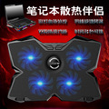 Laptop PC Base Cooling Pad Cooler Radiator  USB 2.0 Four Fans With Stand for Notebook Laptop Computer Peripherals