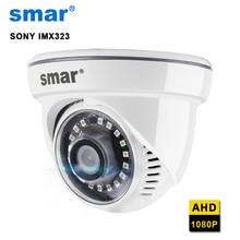Smar Sony IMX323 CMOS 18 Nano IR LEDS HD 1080P AHDกล้องเฝ้าระวังกล้องโดมIR Cut FilterทำงานAHDH/AHDNH AHD DVR