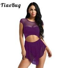 TiaoBug נשים ללא שרוולים O צוואר רשת מגזרת סימטרי בלט טוטו שמלת למבוגרים התעמלות בגד גוף בלרינה בגד גוף Dancewear
