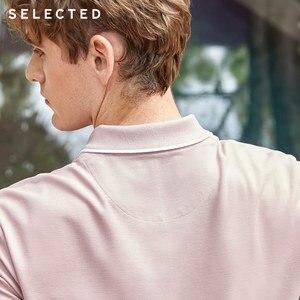Image 4 - Verão masculino selecionado puro color turn down collar polo s de manga curta