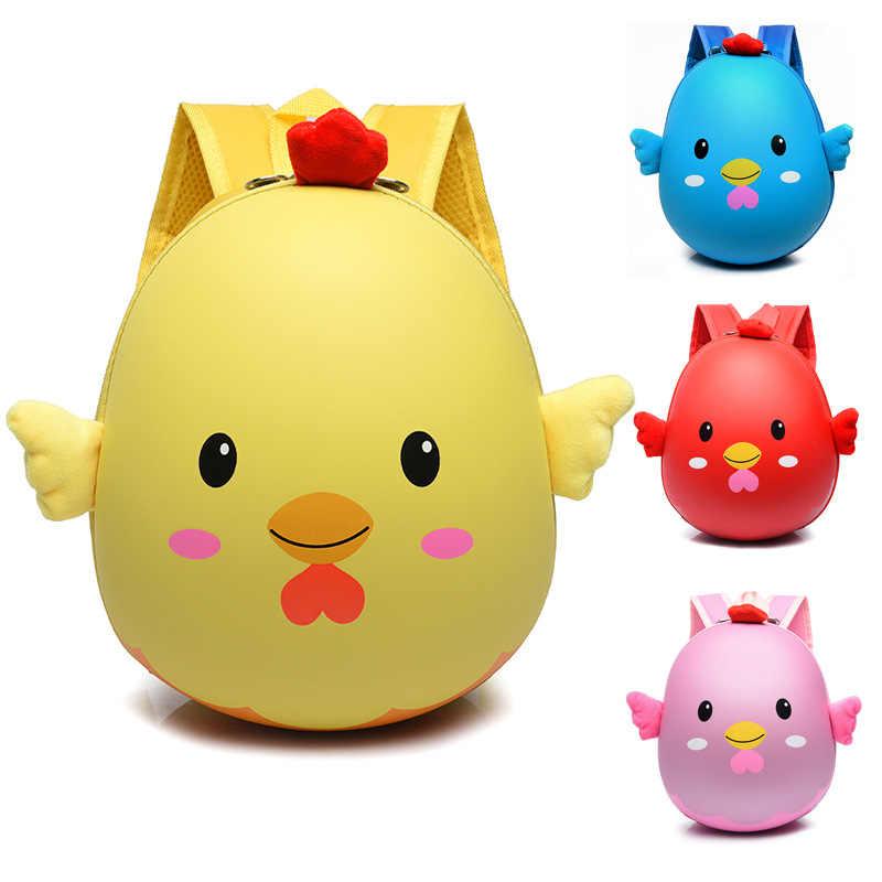 Дети 3D цыпленок школьные сумки животных мультфильм рюкзак из сэва для детей девочек Твердые оболочки рюкзаки рюкзак для мальчика Infantil