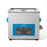 13L Ultrasonic Cleaning Machine Industrial Ultrasonic Cleaning Equipment Hardware Ultrasonic Washing Unit VGT 2013QTD