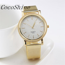 CocoShine A-711  New Gold Classic Womens Quartz Stainless Steel Wrist Watch Lady style wholesale Free shipping