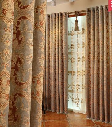 Compare Prices on Chenille Curtains- Online Shopping/Buy Low Price ...