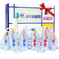 24PCS Cupping Set Vacuum Body Massager of Chinese Medical for Cold & Flu Relief Vancuum Cups or Clearing damp toxin