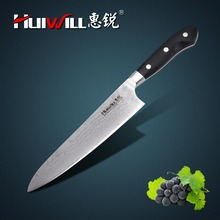 Huiwill high quality 67 layers Japanese VG10 Damascus steel 8″ kitchen chef knife with forged G10 handle