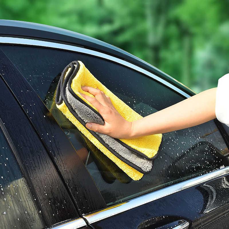 30Cm * 40Cm Khăn Rửa Xe Ô Tô Microfiber Siêu Sạch Sấy Vải Hemming Chăm Sóc Xe Vải Họa Tiết Rửa Xe Ô Tô khăn Dành Cho Xe Toyota