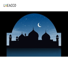 Laeacco Ramadan Festival Muslim Mosque Moon Baby Scene Photographic Background Seamless Vinyl Photo Studio Photography Backdrops