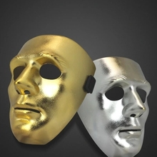 Hip-Hop Ghost Face Mask Men's Mask Halloween Gold Silver Cosplay Mechanical Ball Show Mask predator style face mask silver