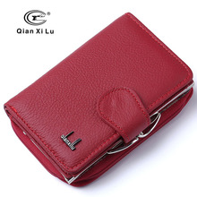 Qianxilu Brand Women's Coin Purses 2017 New Genuine Leather Coin Wallets Female Small Wallet High Quality