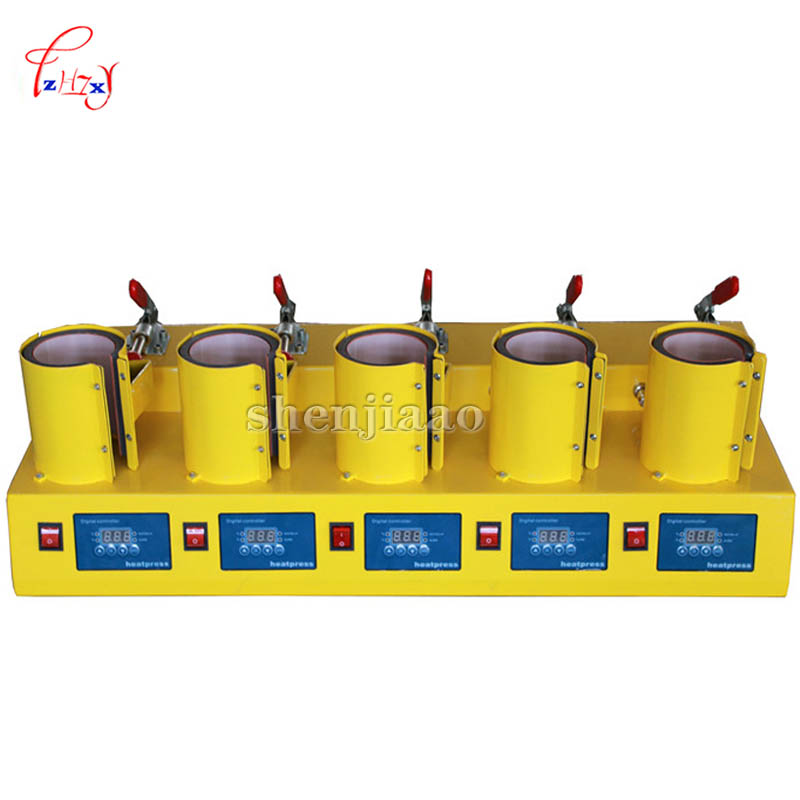 Multifunctional Heat Press Machine for Mug Cup 5 in 1 Heat Transfer Machine with temperature control 110v 220v