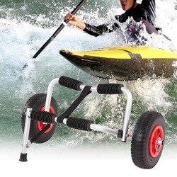 Carro ligero plegable bote Kayak Carrier Canoe Dolly carrito de transporte carro de remolque ruedas extraíbles de goma de aluminio