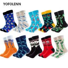 10 Pairs/lot Colorful Combed Cotton Socks Men's Long Tube Funny Shark Skull Panda Pattern Socks High Quality Crazy Casual Socks colorful panda серебряный 10