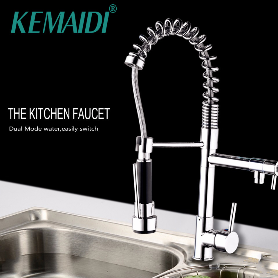 KEMAIDI High Quality Brass Morden Kitchen Faucet Mixer Tap Bathroom Sink Hot and Cold Torneira de Cozinha With Two Function frap new arrival silica gel nose any direction kitchen faucet cold and hot water mixer torneira cozinha crane f4453
